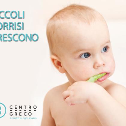 Centro Greco